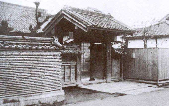 Kodokan nekad